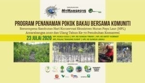 Poster advertising the Global Environment Centres community planting events at five sites in Malaysia, with recognition of the Commonwealth @70 and CHEC.